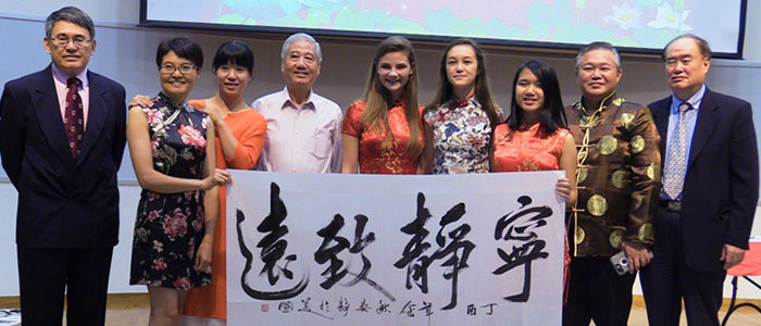 HEB ISD: Students and Staff Earn Honors at Chinese Calligraphy Competition